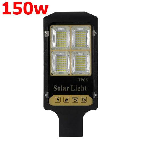 Đèn 150W - Đèn đường năng lượng mặt trời 150W Tấm Pin rời.