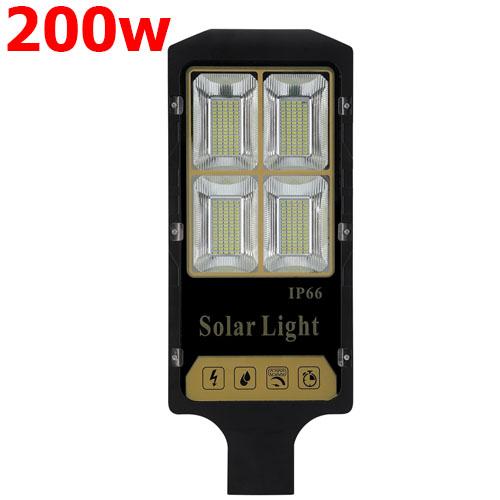 Đèn 200W - Đèn đường năng lượng mặt trời 200W Tấm Pin rời.